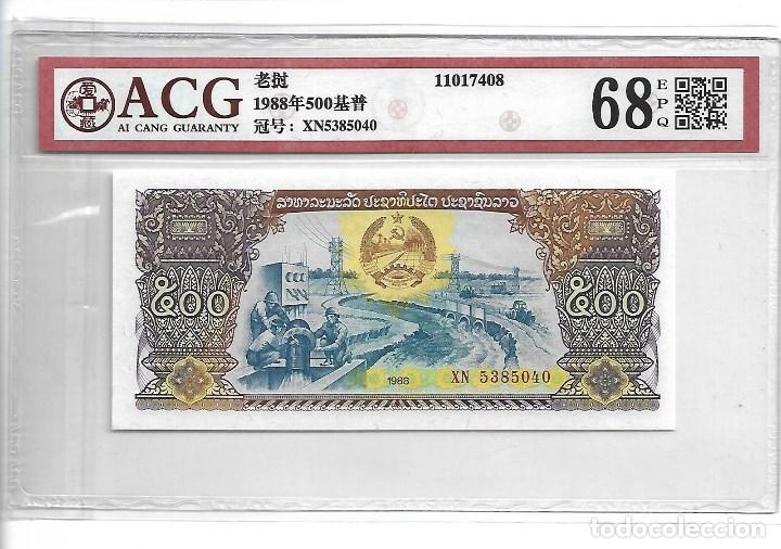 1988 LAO 500 KIP, CERTIFICADO ACG 68 EPQ (Numismática - Notafilia - Billetes Extranjeros)