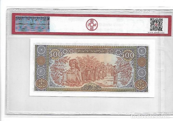 Billetes extranjeros: 1988 LAO 500 Kip, Certificado ACG 68 EPQ - Foto 2 - 180987023