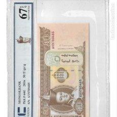 Billetes extranjeros: 2016 MONGOLIA 50 TUGRIK, CERTIFICADO TCC 67 EPQ. Lote 181092791