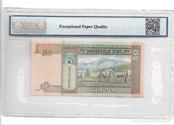 Billetes extranjeros: 2016 MONGOLIA 50 Tugrik, Certificado TCC 67 EPQ - Foto 2 - 181092791