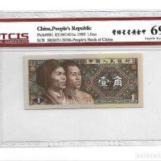 Billetes extranjeros: 1980 CHINA 1 JIAO, CERTIFICADO T CIS 69 EPQ. Lote 181092972