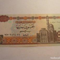 Billetes extranjeros: BILLETE EGIPTO 50 POUNDS S/C. Lote 181126495