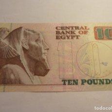Billetes extranjeros: BILLETE EGIPTO 10 POUNDS S/C. Lote 181126512