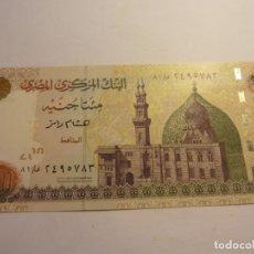 Billetes extranjeros: BILLETE EGIPTO 200 POUNDS S/C. Lote 181126583