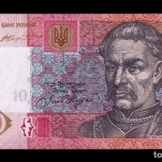 Billetes extranjeros: UCRANIA UKRAINE 10 HRYVEN 2015 PICK 119AD SC UNC. Lote 181459252
