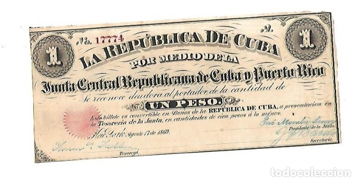 BILLETE. 1 PESO. REPUBLICA DE CUBA. 1869. JUNTA CENTRAL REPUBLICANA DE CUBA Y PUERTO RICO (Numismática - Notafilia - Billetes Extranjeros)