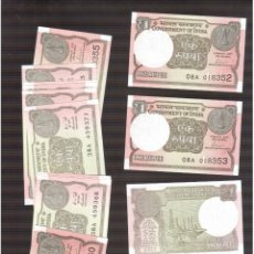 Billetes extranjeros: BILLETE DE ASIA PLANCHA INDIA UN BILLETE PLANCHA . Lote 181511256