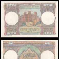 Billetes extranjeros: MARRUECOS 100 FRANCOS 1951 PIK 45 EBC+. Lote 181766826