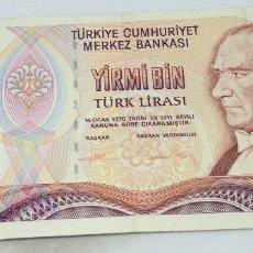 Billetes extranjeros: BILLETE TURQUÍA. 20000 LIRAS. 1988. ORIGINAL. EXCELENTE - MUY BUENA CONSERVACIÓN. Lote 181859036