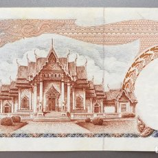 Billets internationaux: TAILANDIA. 10 BATH. Lote 181884158