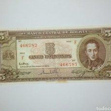 Billetes extranjeros: BILLETE DE BOLIVIA DEL AÑO 1945. Lote 181977348