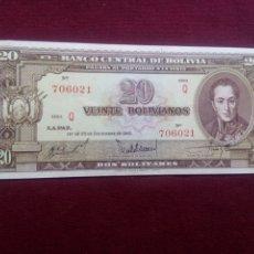 Billetes extranjeros: BOLIVIA 20 BOLIVIANOS 1945 SC. Lote 182061566