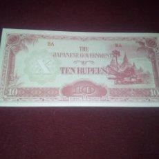 Billetes extranjeros: GOBIERNO JAPONES 10 RUPIAS BIRMANIA INVASIÓN II GUERRA MUNDIAL SC. Lote 195330760