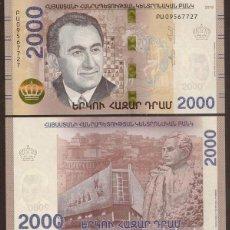 Billetes extranjeros: ARMENIA. 2000 DRAM 2018. HÍBRIDO. S/C. AJEDREZ. TIGRAN PETROSYAN - CAMPEÓN MUNDIAL 1963-69.. Lote 243870805