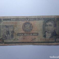 Billetes extranjeros: BILLETE PERÚ EL DE LA FOTO USADO. Lote 182226471