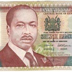 Billetes extranjeros: KENIA 50 CHELINES 1996. Lote 182317298