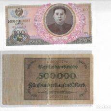 Billetes extranjeros: LOTE DE 3 BILLETES EXTRANJEROS . Lote 182478311