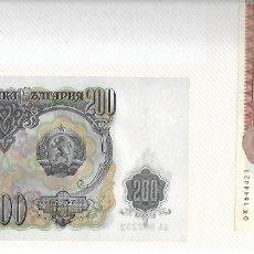 Billetes extranjeros: LOTE DE DOS BILLETES EXTRANJEROS. Lote 182484056