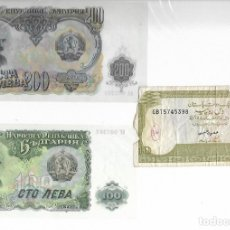 Billetes extranjeros: LOTE DE 3 BILLETES EXTRANJEROS. Lote 182510795