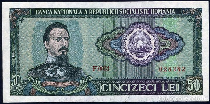 RUMANIA 50 LEI 1966 S/C (Numismática - Notafilia - Billetes Internacionales)