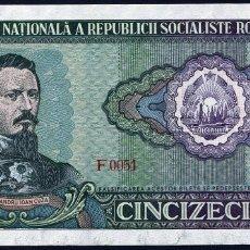 Billetes extranjeros: RUMANIA 50 LEI 1966 S/C. Lote 202410271