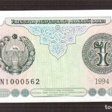Billetes extranjeros: BILLETE DE ASIA EL QUE VES . Lote 182627455