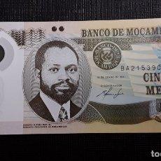 Billetes extranjeros: MOZAMBIQUE 50 METICAIS 2011 SERIE BA POLÍMERO SC. Lote 182630435
