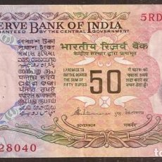 Billetes extranjeros: INDIA. 50 RUPEES S/F(1978-). PICK 84 F. VER FIRMAS, LETRA.... Lote 182644282
