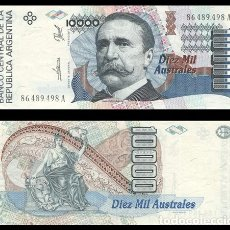 Billetes extranjeros: ARGENTINA 10000 AUSTRALES 1989-1991 PIK 334 EBC+. Lote 182674515