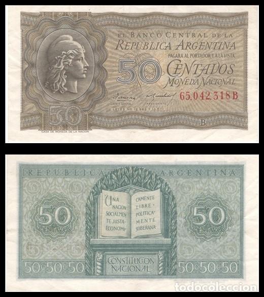 ARGENTINA 50 CENTAVOS 1951-1956 PIK 261 EBC (Numismática - Notafilia - Billetes Extranjeros)