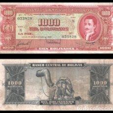 Billetes extranjeros: BOLIVIA 10000 BOLIVIANOS 1945 PIK 149 MBC. Lote 182680130