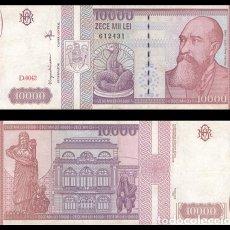 Billetes extranjeros: RUMANIA 10000 LEI 1994 PIK 105 EBC-. Lote 182683013