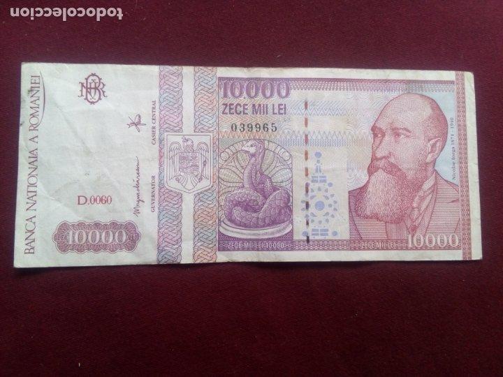 RUMANÍA. 10000 LEI DE 1994 (Numismática - Notafilia - Billetes Extranjeros)