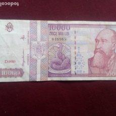 Billetes extranjeros: RUMANÍA. 10000 LEI DE 1994. Lote 182768205