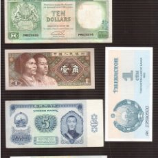 Billetes extranjeros: 5 BILLETE DE ASIA EL QUE VES . Lote 182882528