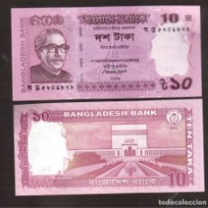 Billetes extranjeros: BILLETE DE ASIA BANGLADES. Lote 182891031