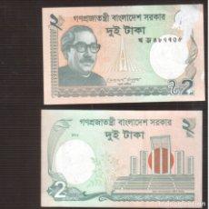 Billetes extranjeros: BILLETE DE ASIA BANGLADES. Lote 182891310