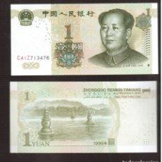 Billetes extranjeros: BILLETES DE ASIA EL QUE VES CHINA PLANCHA. Lote 182892971