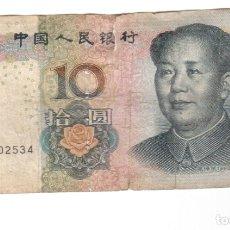 Billetes extranjeros: 1 BILLETES DE ASIA EL QUE VES CHINA. Lote 182893381