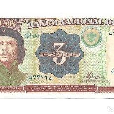 Billetes extranjeros: CUBA 3 PESOS 1995 CHE GUEVARA SIN CIRCULAR. Lote 182944881