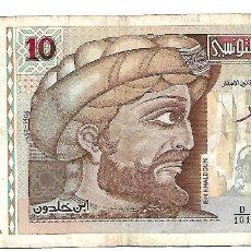 Billetes extranjeros: TUNEZ 10 DINAR 1994 PICK 87 A. Lote 182969632