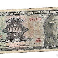Billetes extranjeros: BRASIL 10.000 CRUZEIROS 1966 PICK 182BA.. Lote 182972327