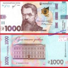 Billetes extranjeros: UCRANIA 1000 HRYVEN 2019 PICK NUEVO - SC. Lote 182995230