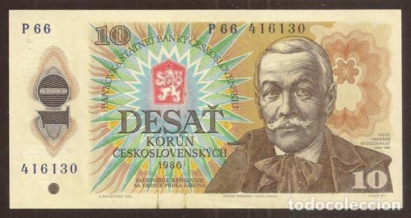 CHECOSLOVAQUIA. 10 KORUN 1986. PICK 94. SERIE P. (Numismática - Notafilia - Billetes Extranjeros)