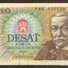 Banconote internazionali: CHECOSLOVAQUIA. 10 KORUN 1986. PICK 94. SERIE P.. Lote 183019707