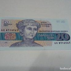 Billetes extranjeros: BILLETE . Lote 183086213