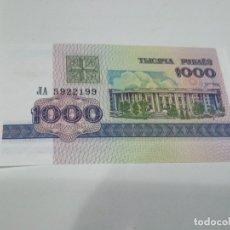 Billetes extranjeros: BILLETE . Lote 183086901