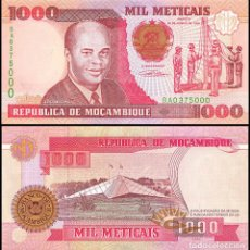 Billetes extranjeros: MOZAMBIQUE - 1000 METICAIS - 16 DE JUNHO DE 1991 - S/C. Lote 183341838