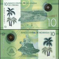 Billetes extranjeros: NICARAGUA - 10 CORDOBAS (POLYMERO) - AÑO 2014 - S/C. Lote 183342367