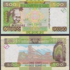 Billetes extranjeros: REPUBLICA DE GUINEA - 500 FRANCS GUINEENS - AÑO 2017 - S/C. Lote 183342427